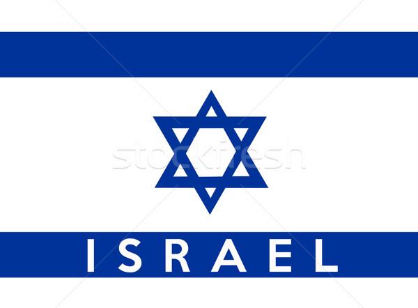 Bandiera Israele grande dimensioni illustrazione paese Foto d'archivio © tony4urban