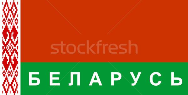 Bayrak Belarus büyük boyut örnek ülke Stok fotoğraf © tony4urban