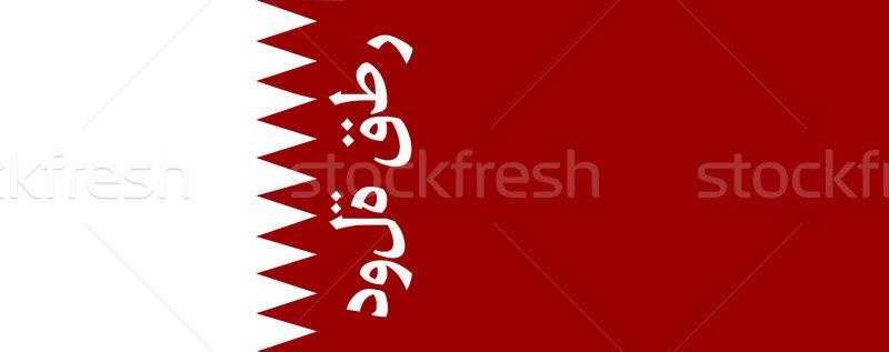 Bayrak Katar büyük boyut örnek ülke Stok fotoğraf © tony4urban