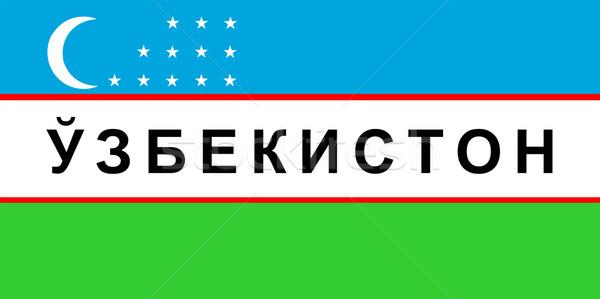 флаг Узбекистан большой размер иллюстрация стране Сток-фото © tony4urban