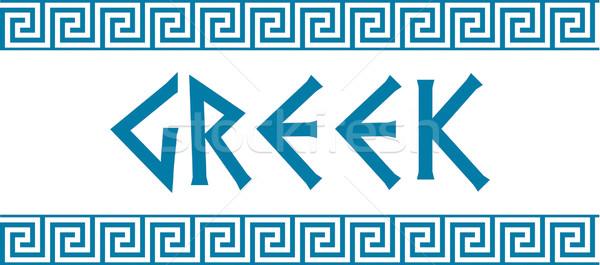 Griego país nación texto nombre símbolo Foto stock © tony4urban