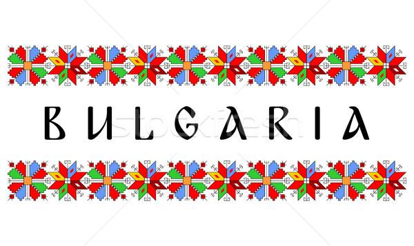 bulgaria country symbol name Stock photo © tony4urban