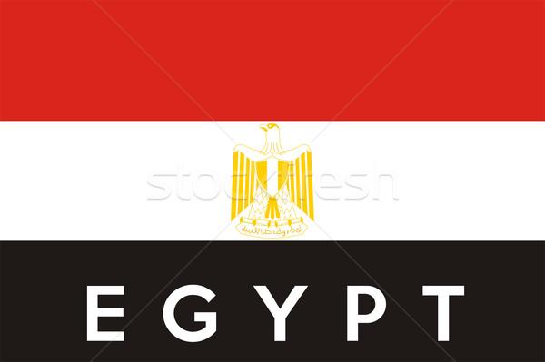flag of egypt Stock photo © tony4urban