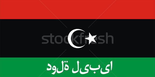 Libia nowego banderą duży rozmiar ilustracja Zdjęcia stock © tony4urban