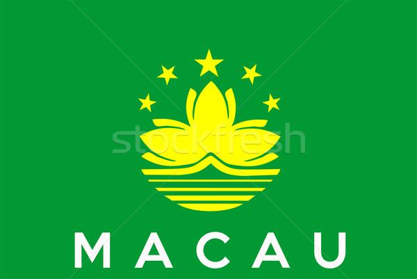 flag of Macau Stock photo © tony4urban