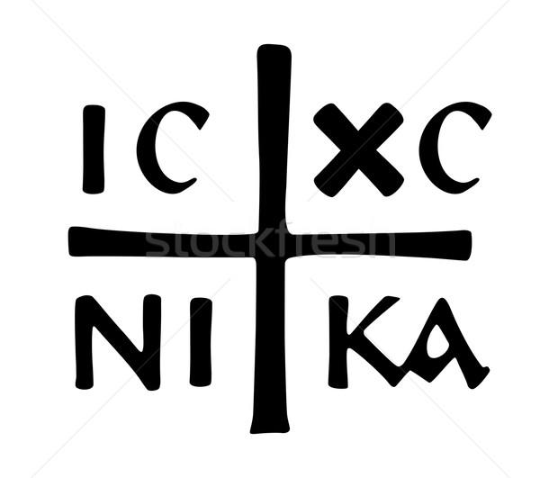 Stock photo: orthodox cross