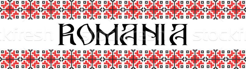 Romania nazione testo paese nome simbolo Foto d'archivio © tony4urban