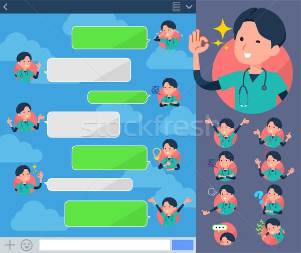Type chirurgisch operatie groene dragen internet Stockfoto © toyotoyo