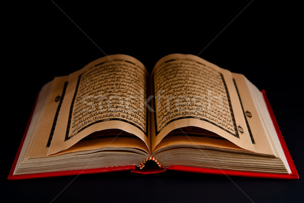 quran Stock photo © trgowanlock