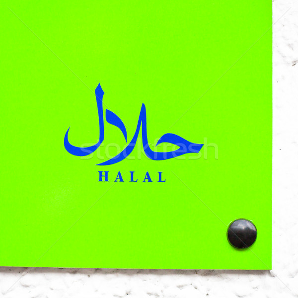 Halal sign Stock photo © trgowanlock