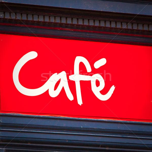 Cafe sign Stock photo © trgowanlock