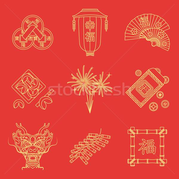 Giallo oro contorno rosso capodanno cinese Foto d'archivio © TRIKONA