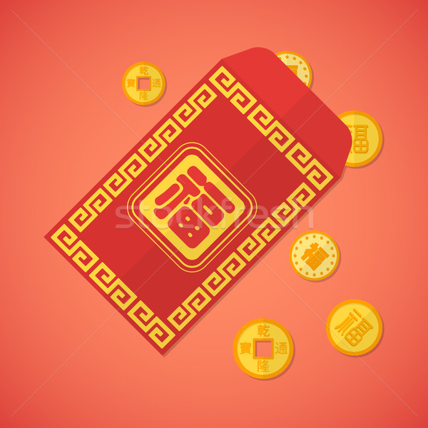 flat style chinese new year red envelope with coins Stock photo © TRIKONA