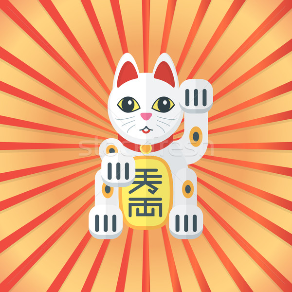 flat style maneki cat icon on radiant background 