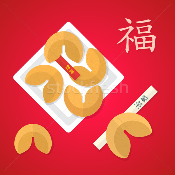 flat style chinese new year chinese fortune cookies