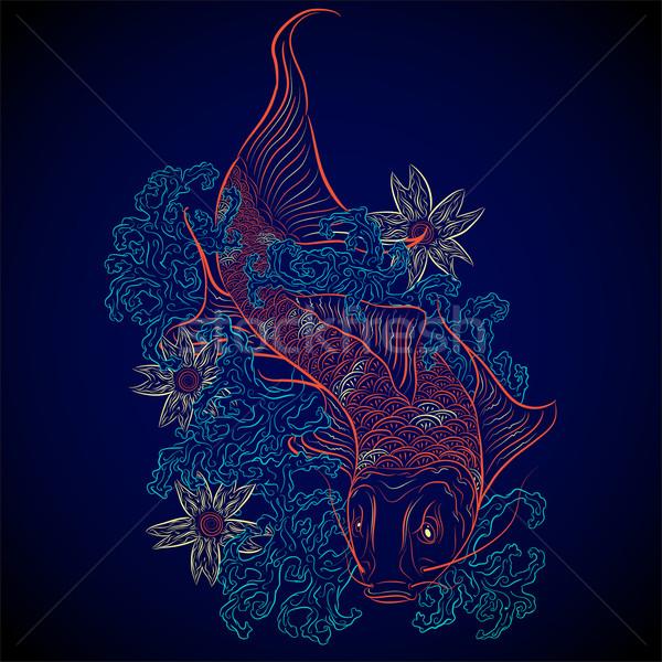 日本語 魚 ニシキゴイ ネオン 水 自然 ストックフォト © TRIKONA