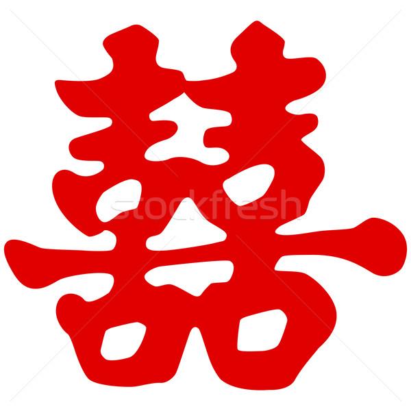 китайский счастье символ свадьба счастливым дизайна Сток-фото © tshooter