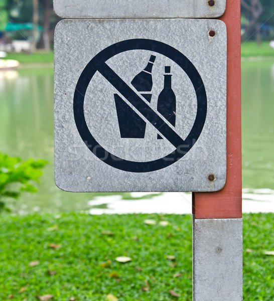 no alcohol sign in park Stock photo © tungphoto