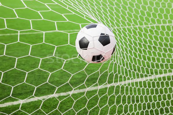 Stok fotoğraf: Futbol · topu · gol · net · futbol · spor · futbol