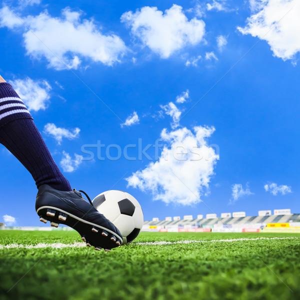 Stóp strzelanie piłka nożna sportu lata zabawy Zdjęcia stock © tungphoto