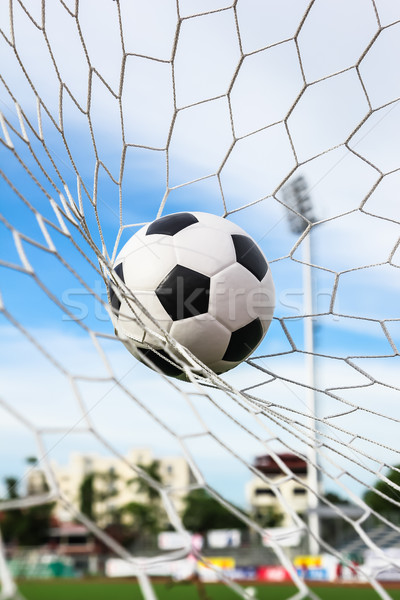 Photo stock: Ballon · objectif · net · football · sport · football
