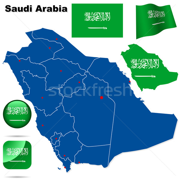 サウジアラビア ベクトル セット 詳しい 国 ストックフォト © tuulijumala