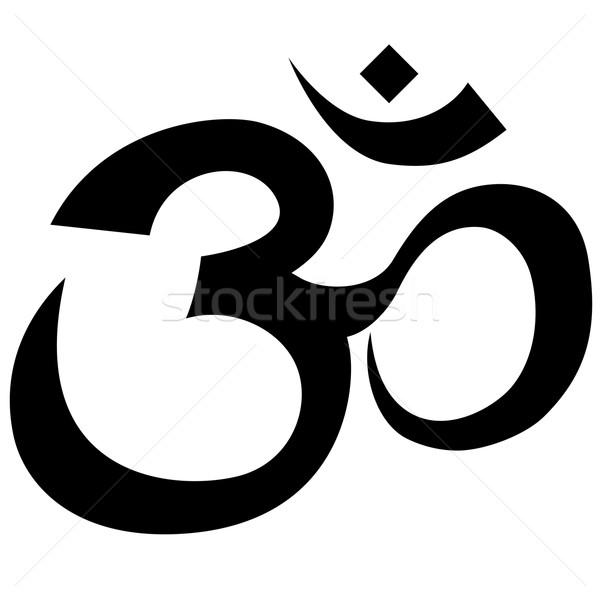 Stock fotó: Szimbólum · skicc · izolált · fehér · jóga · fekete