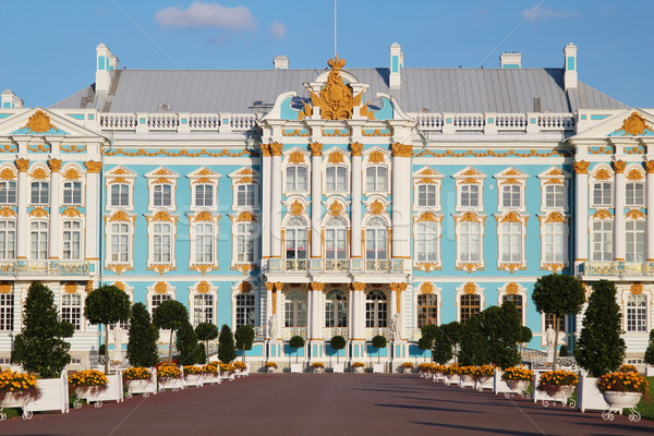 The Catherine Palace - the summer residence of the Russian tsars Stock photo © tuulijumala