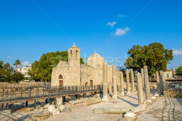 Ancient Ayia Kyriaki Chrysopolitissa Church at Paphos, Cyprus. Stock photo © tuulijumala