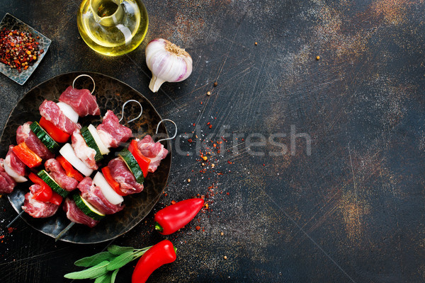 Stock photo: kebab