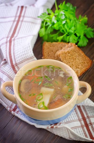 新鮮 湯 健康 橙 餐廳 綠色 商業照片 © tycoon