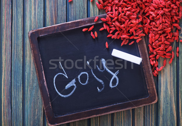 Goji Stock photo © tycoon