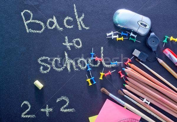 Okul malzemeleri bilgisayar okul kalem öğrenci fare Stok fotoğraf © tycoon