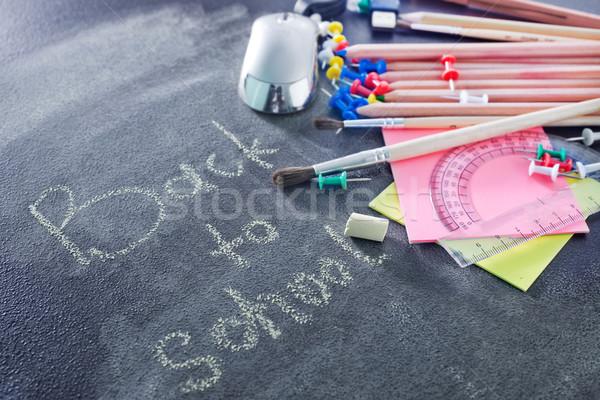 Przybory szkolne komputera szkoły pióro student myszą Zdjęcia stock © tycoon