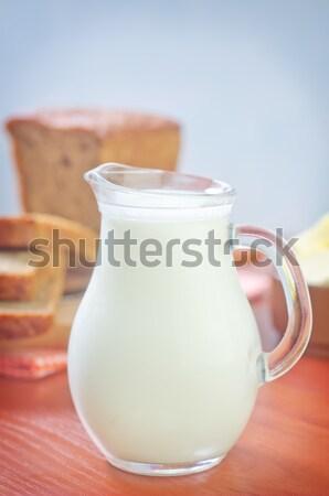 Tej étel fa fém konyha sajt Stock fotó © tycoon