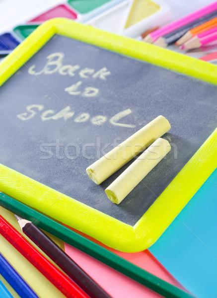 Materiale scolastico texture classe colore classe bianco Foto d'archivio © tycoon