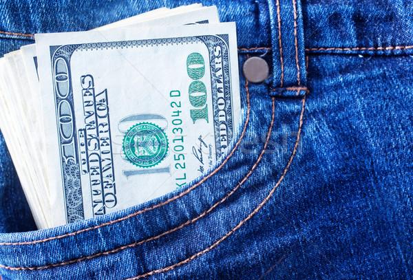 üzlet háttér idő pénzügy bank siker Stock fotó © tycoon
