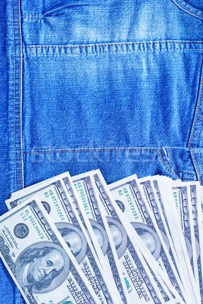ショッピング 青 金融 銀行 色 ストア ストックフォト © tycoon
