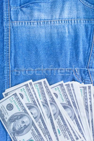 Shopping blu finanziare banca colore store Foto d'archivio © tycoon