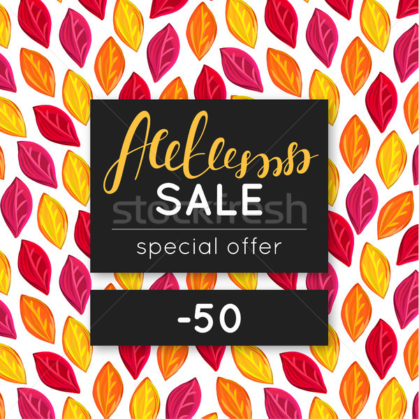 Autumn sale. Discount in fall. Special offer. Pattern with fallen colorful leaves. Repeating backgro Stock photo © user_10144511
