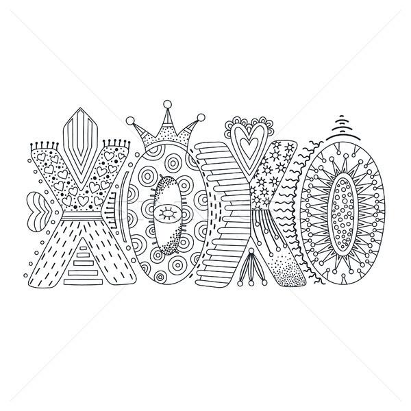 рисованной счастливым стиль болван Сток-фото © user_10144511