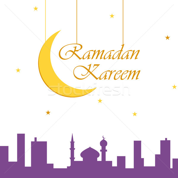 Ramadan concept. Moon with mosque arabic holiday Stock photo © user_11397493