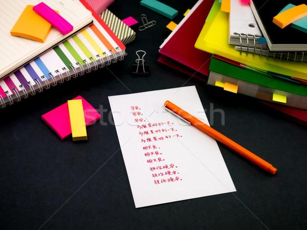 Aprendizagem novo linguagem escrita palavras muitos Foto stock © user_9323633