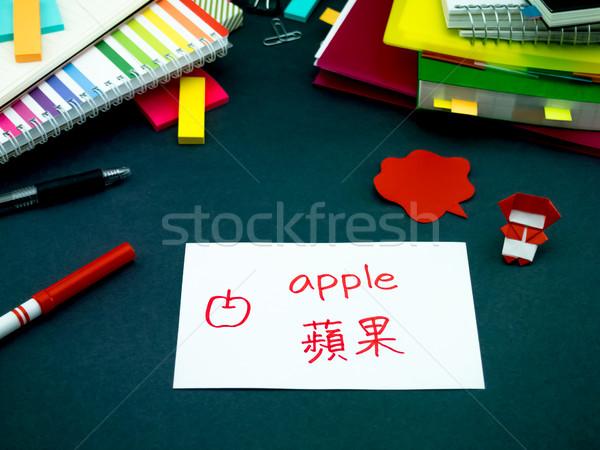 Aprendizagem novo linguagem original flash Foto stock © user_9323633