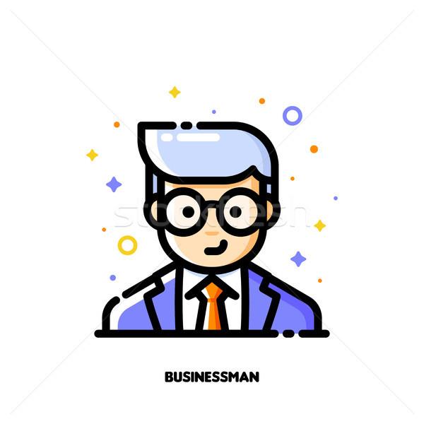 мужчины пользователь Аватара бизнесмен икона Cute Сток-фото © ussr
