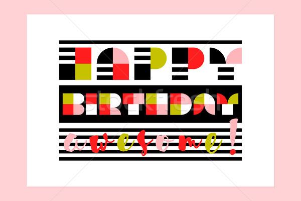 современных С Днем Рождения устрашающий современный полосатый Сток-фото © ussr