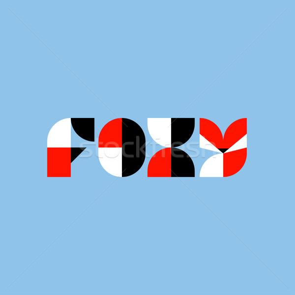Abstrakten geometrischen Fuchs Vektor logo Vorlage Stock foto © ussr