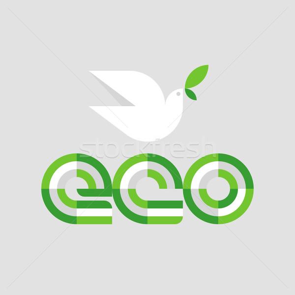 экология Эко белый мира голубя оливкового Сток-фото © ussr