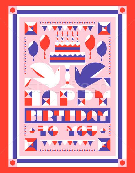 С Днем Рождения торт свечей шаров стиль Сток-фото © ussr