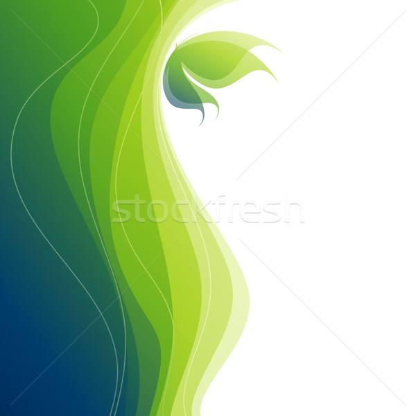 Butterfly. Colorful vector background. Stock photo © ussr